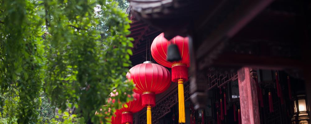 Red lanterns at a building in Shangahi