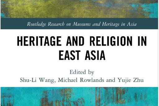Book cover for Heritage and Religion in East Asia
